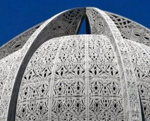 Купол Бахаи