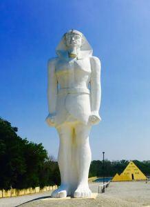 Фараон Ремсес II